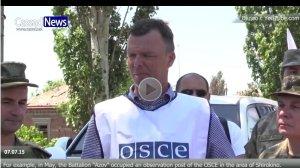 OVSE2