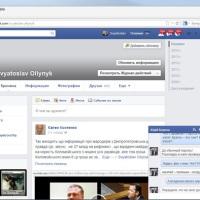De man achter MH17: Ihor Kolomoyskyi?